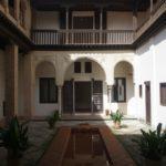Casa de Horno de Oro, Granada
