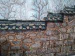 Stone Wall textile - Misun CHANG